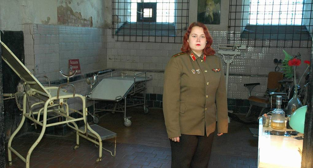 Prison Experience